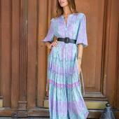 Buenos días. Para hoy os dejo otro vestido en la línea del anterior. Hoy lo cuelgo en la web. 😘😘😘   #bohochic #bohostyle #ibizastyle #autumn #vestidosotoño #bohemianstyle #bohemian #shoponline #shopping #boho #peñiscola #castellon #modaotoño #fashion #instalove #vestidoslargos #bohodress #bohofashionstyle #vestidosbonitos